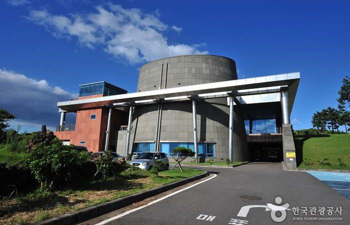 Le musée Haenyeo île de Jeju Corée du Sud