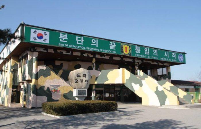 L'OBSERVATOIRE DE DORA DMZ Corée du Sud