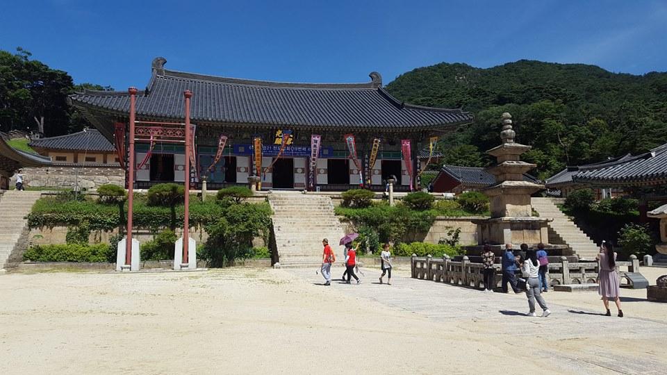 Temple Haeinsa Corée du Sud