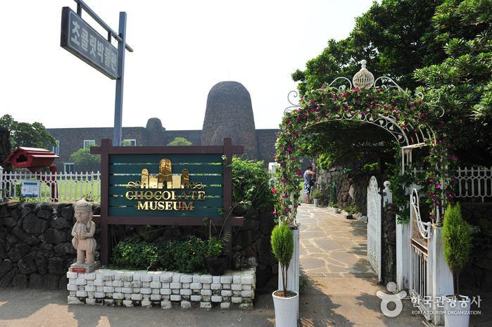 Le musée du chocolat île de Jeju Corée du Sud