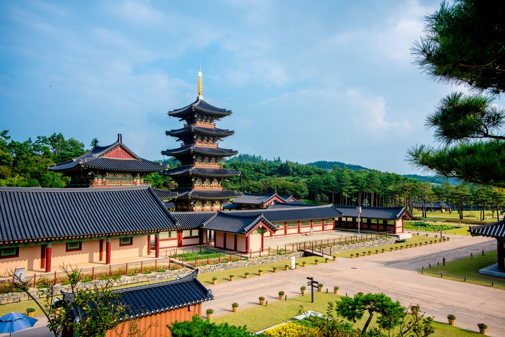 Parc culturel de Baekje Corée du Sud