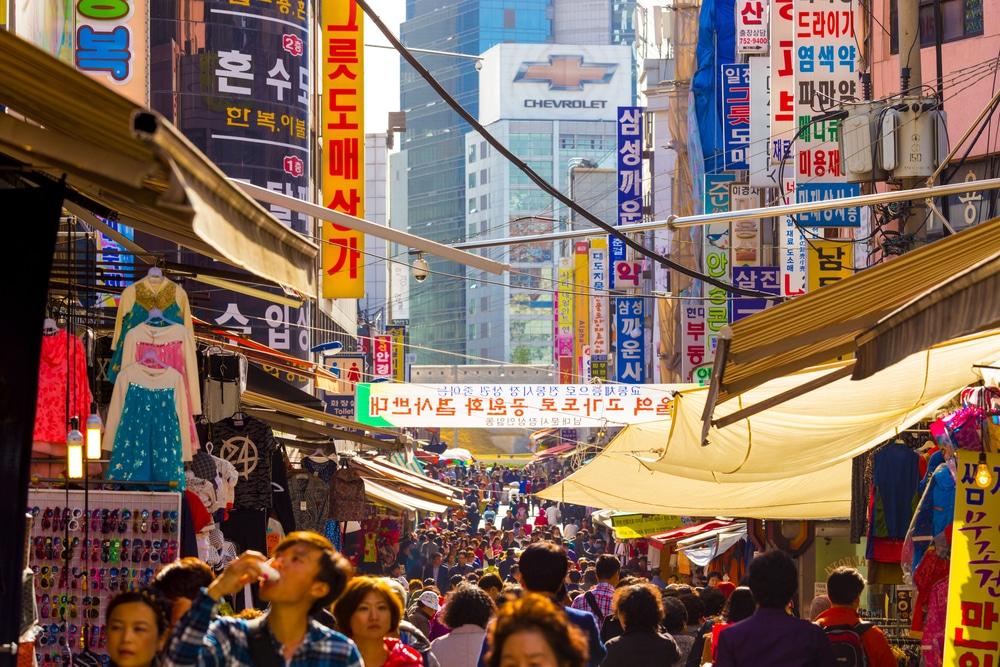 Marche de Namdaemum Séoul Corée du Sud