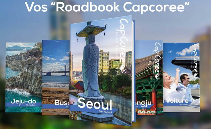 Roadbook Capcoree