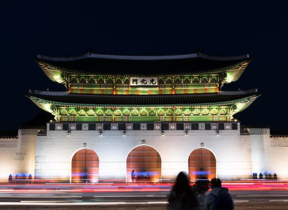 Forteresse de Suwon Corée du Sud