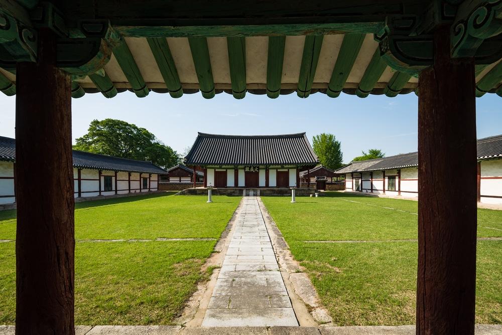 école confucéenne de Gyeongju Corée du Sud