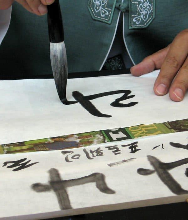 Calligraphie Coréenne
