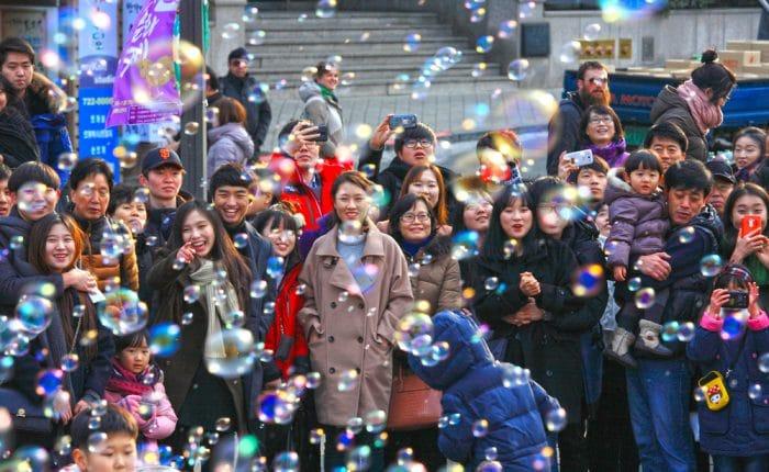 Insadong Séoul Corée du Sud
