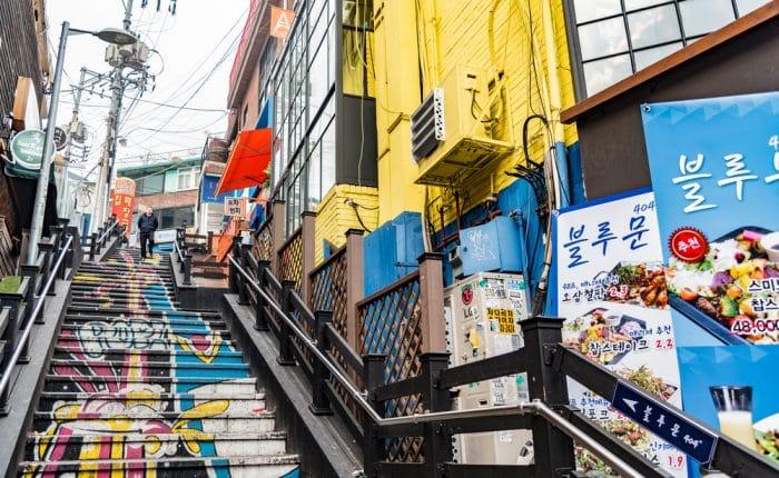 Itaewon Séoul Corée du Sud