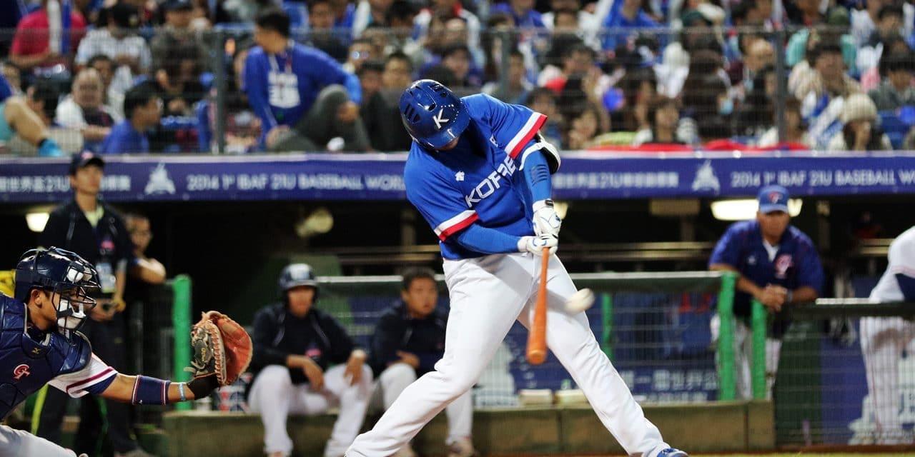 Match de Baseball Corée du sud