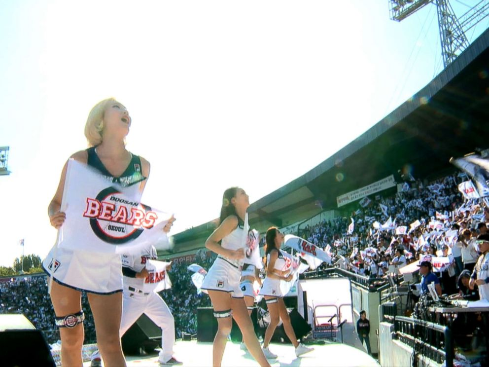 Match de Baseball Pom pom girls Corée du Sud