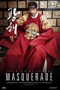 masquerade-poster