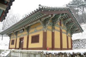 andong temple bongjeongsa