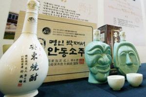 andong musée soju