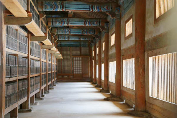 haeinsa temple corée