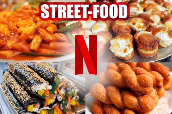 netflix street food corée