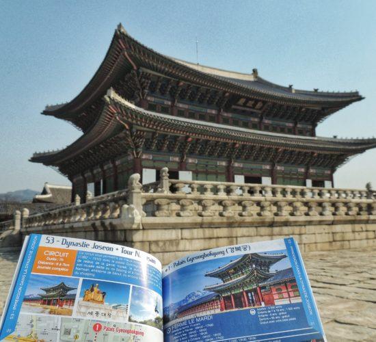 Carnet de voyage Corée Séoul