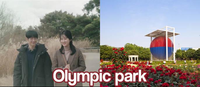 Lieux seoul drama Olympic park