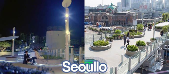 Lieux seoul drama Seoullo