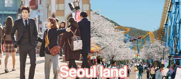 Lieux seoul drama seoul land