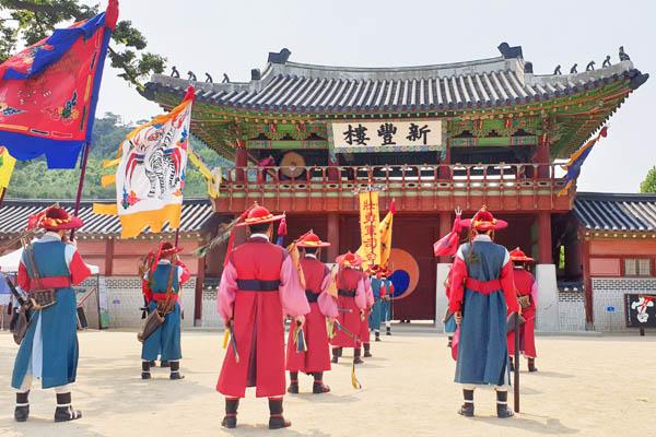 suwon forteresse garde