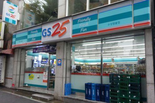 GS25 Corée du sud Voyage