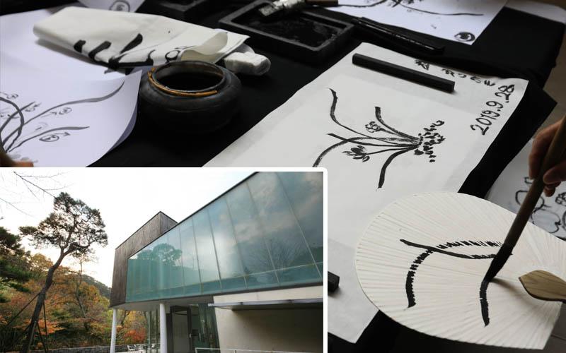 Gwangju Uijae art center