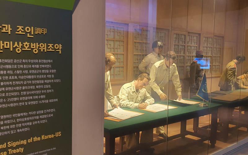 musée seoul memorial guerre